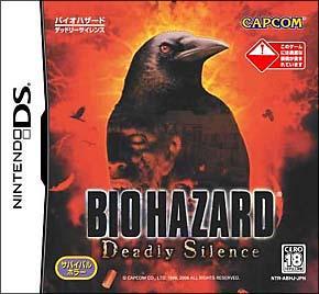 Bio_deadly_silence