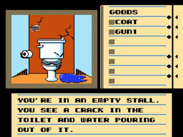 Dejavu_toilet